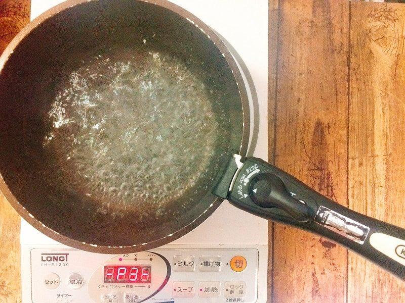 白湯 作り方 鍋8