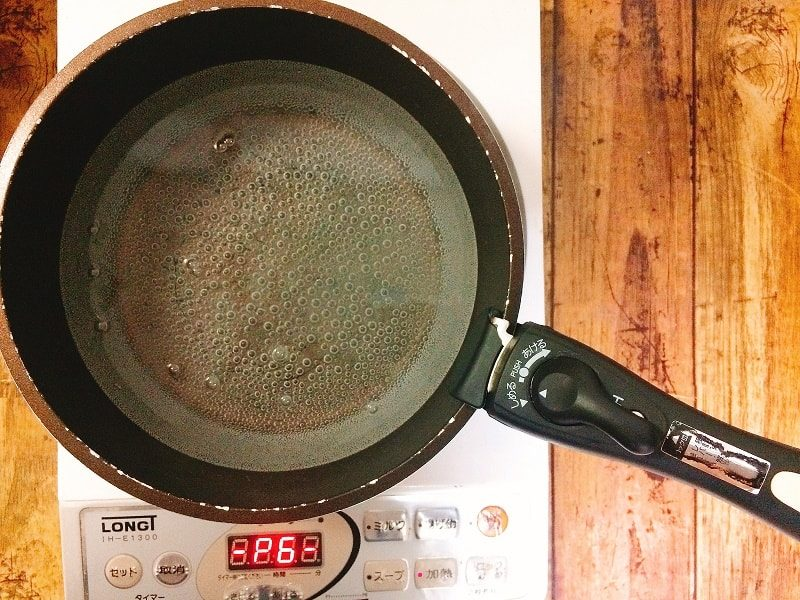 白湯 作り方 鍋11