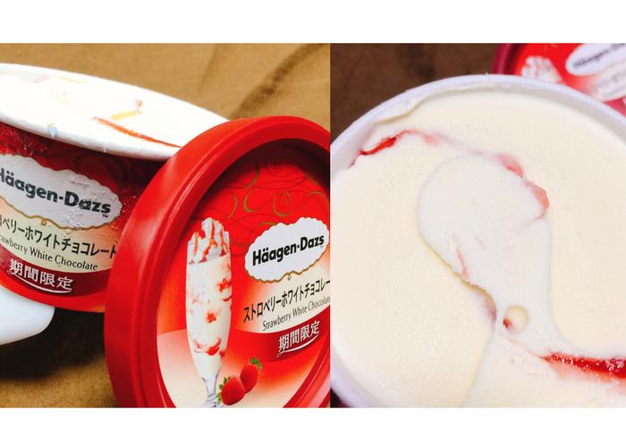 コンビニ アイス おすすめ ダイエット11