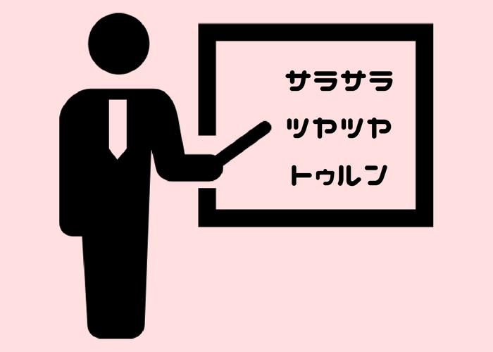 学ぶスイッチ/シャンプー2