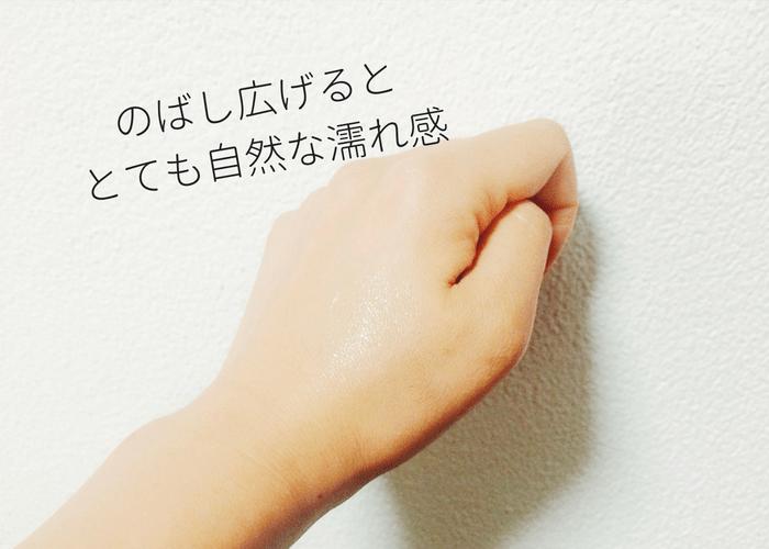 アディクションアイシャドウ「マリアージュ」の使い方の発色画像4