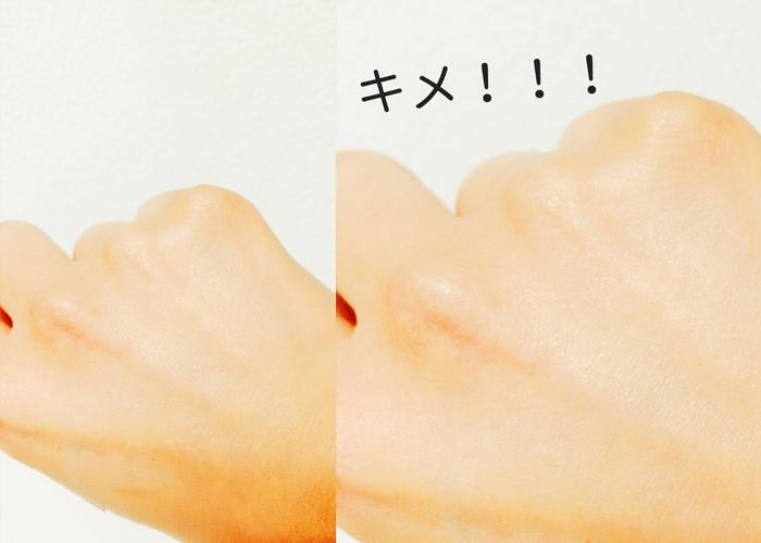 プロ愛用の手袋型ハンドケアのおすすめのやり方・アフター画像3