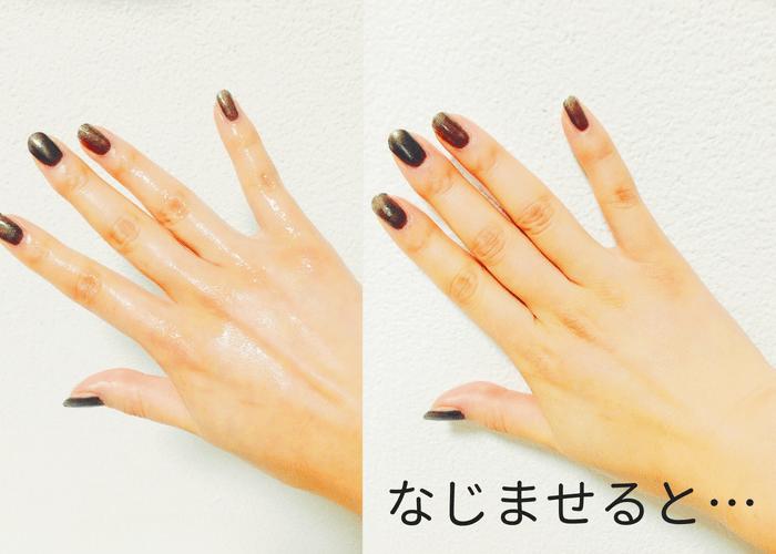 プロ愛用の手袋型ハンドケアのおすすめのやり方・アフター画像1