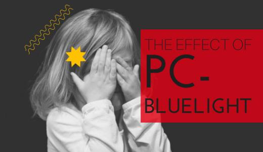 PCのブルーライトは紫外線よりも美容に及ぼす影響が怖いらしい泣